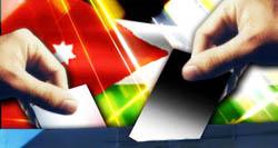 همام سعيد:لا قرار بالمشاركة في الانتخابات المقبلة والأجواء غير ايجابية