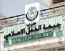 انتخابات «شورى العمل الإسلامي» تبدأ الخميس