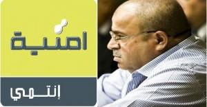 النائب عطية (أمنية للإتصالات تسرق ملايين صندوق دعم الطالب الفقير بلا رقيب)