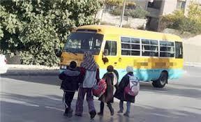 تحذير...مدارس خاصة تتنصل من مسؤوليتها تجاه الطلبة وقت الرحلات!