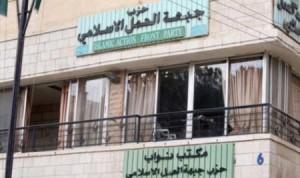 حزب جبهة العمل الإسلامي يرفض تصريحات الأسد ضد الأردن