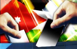 المغتربون الأردنيون مستبعدون من ممارسة حقهم في الانتخاب والتصويت
