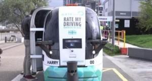 سيارات ذاتية القيادة على الطرق البريطانية بحلول 2019
