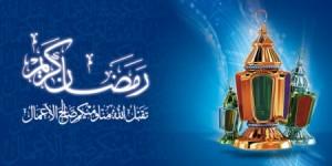 أول دولة تعلن موعد رمضان وعيد الفطر بشكل رسمي.. تعرف عليها