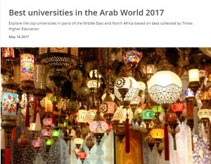 3 جامعات أردنية ضمن الأفضل عربيا