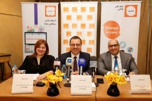 Orangeالأردن تحتفل باليومالعالمي للاتصالات ومجتمع المعلوماتية وتكشف عن خدماتها الإلكترونية الجديدة