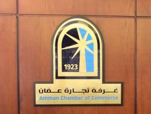 (تجارة عمان) تواصل الإعفاء من بدل الخدمات