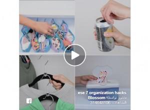 فيديو يحطّم الارقام القياسية بفيسبوك - شاهد