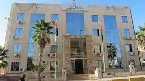 لهذا السبب ...وزارة العمل تحذر المواطنين الباحثين عن فرص عمل داخل وخارج المملكة