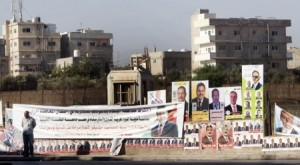 الأمانة تعلن شروط الحملات الانتخابية وتتعهد بإزالة المخالفة منها
