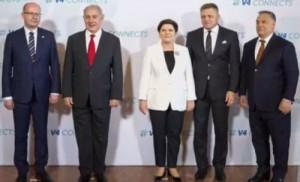 نتانياهو يهاجم الاتحاد الأوروبي ويصفه بـ