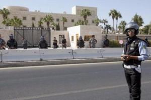 السفارة الامريكية تحذر رعاياها الاقتراب من الحدود الشمالية