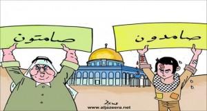 اسرائيل : جريمة النشأة وسوء الخاتمة ! بقلم الاعلامي بسام الياسين