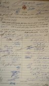 بالصورة .. مذكرة نيابية تطالب بتحسين أوضاع معلمي الثقافة العسكرية