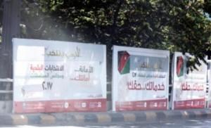انتخابات وشي غاد .. بقلم خالد ابو الخير