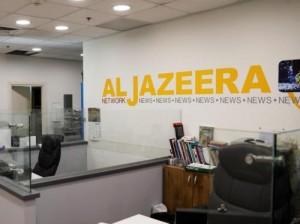 إغلاق مكاتب الجزيرة في الأراضي المحتلة