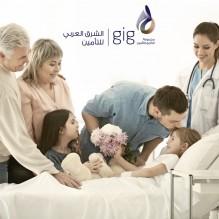 تأمين الطبي بأسعار اقتصادية – داخل المستشفى مع gig | الشرق العربي للتأمين