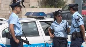 يديعوت آحرونوت: إسرائيل واحة تحتضن مجرمي العالم