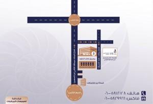 gig | الشرق العربي للتأمين تعلن عن إنتقال فرع تعويضات المركبات من البيادر إلى منطقة الدوار الثامن اعتباراً من الأحد 27/8/2017