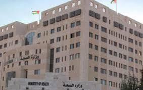 بالتفاصيل ....توفر 16 مقعد للطب البشري لابناء العاملين في وزارة الصحة