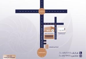 إنتقال فرع تعويضات المركبات لـ الشرق العربي للتأمين من منطقة البيادر إلى منطقة الدوار الثامن