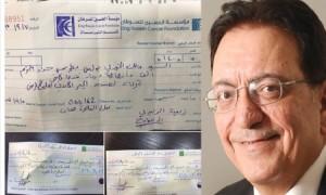 التزم قانونياً ..ونفذ أخلاقياً ..تقاعد وزير النقل مالك حداد