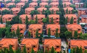 بالصور...أغنى قرية في الصين جميع سكانها أثرياء !