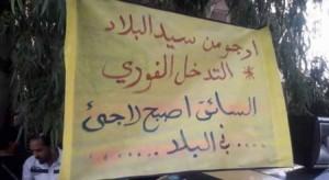 سائقو التكسي الأصفر يعتصمون في عمّان: صرنا لاجئين في الأردن