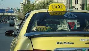 حتى لا تكوني الضحية القادمة ..سيدة تروي تفاصيل سرقتها داخل تكسي في عمان