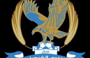 الاتحاد العربي يحدد 9 تشرين الاول لإستئناف عقوبات