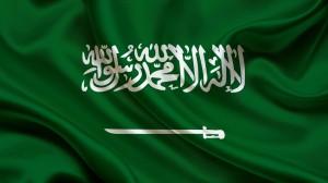 السعودية: اوامر ملكية باقالة مسؤولين وتعيين آخرين