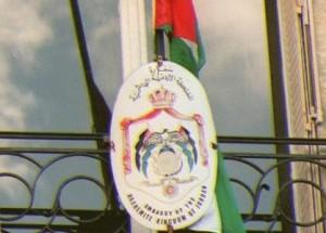 مصدر بالسفارة الأردنية في باريس: انفجار باريس لم يستهدف سفارتنا