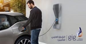 تأمين السيارات الكهربائية مع شركة gig  الشرق العربي للتأمين AI