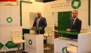 بنك صفوة الإسلامي يرعى المؤتمر الأردني الدولي الخامس والعشرين لطب الأسنان بالتعاون مع نقابة اطباء الأسنان