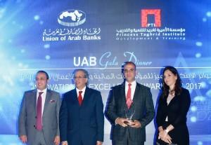 تكريم شركة gig | الشرق العربي للتأمين بجائزة الابتكار في مجال التأمين  من اتحاد المصارف العربية