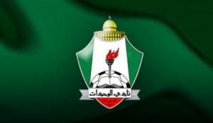 إصابة 7 من ناشئي الوحدات بعد الاعتداء على حافلتهم