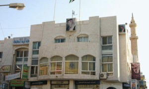 الاعتداء على رئيس بلدية الرمثا في مكتبه