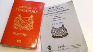 جواز سفر سنغافورة