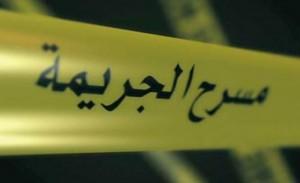 الأمن: عامل وافد وراء جريمة اغتصاب وقتل طفل في سحاب