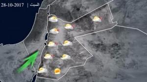السبت .. طقس غير مستقر وفرصة للأمطار وانخفاض على درجات الحرارة