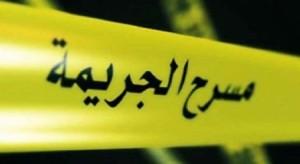 16 امرأة و7 أطفال ضحايا جرائم القتل الأسرية