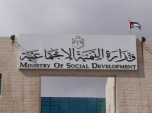 التنمية الإجتماعية تكشف حقيقة الإعتداء على حدثين بمركز إربد