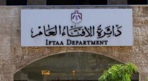 «الإفتاء» : لا يجوز شرعا دفع الزكاة لبناء المساجد