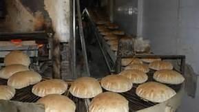 لجنة حكومية تدرس آلية إيصال دعم الخبز لمستحقيه