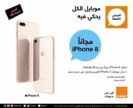 Orange الأردن تقدم لزبائنها فرصة الحصول على أحدث منتجات Apple
