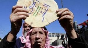 النقد الدولي يدعو الحكومة إلى عدم المساس بـ الخبز