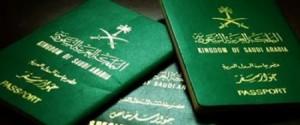 ما حقيقة منح السعودية جنسيتها للمولودين الأجانب ؟