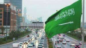لجنة مكافحة الفساد في السعودية توقف أمراء ووزراء سابقين