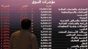 البورصة السعودية تهبط بعد احتجاز رجال أعمال وأمراء