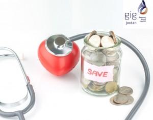 التأمين الطبي – داخل المستشفى وبأسعار اقتصادية مع gig - الأردن